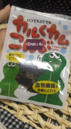 ダイエット生活三日目